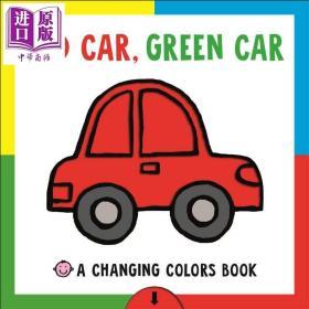 Red Car Green Car 红车绿车 A Changing Picture Book 变变书益智游戏书 低幼颜色英语启蒙纸板书 英文原版 3-6岁【中商原版