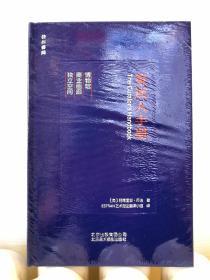 【包邮政挂刷】策展人手册