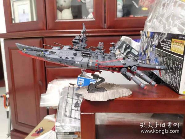 塑雅塔 苍穹的联合舰队 1/700长门一级战舰