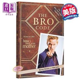 【中商原版】英文原版 The Bro Code 兄弟法典