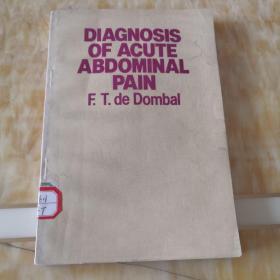 急性腹痛的诊断