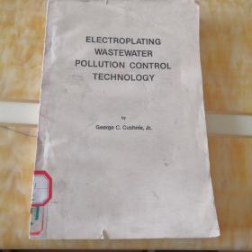电镀废水污染控制技术