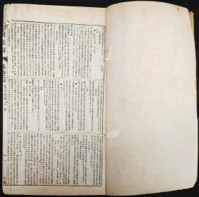 mk78皇朝经解(卷9之15-27)