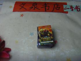 魔兽世界游戏充值卡 30元  tg-129-5卡己作废,仅供收藏