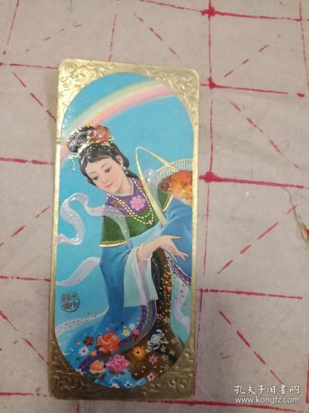 1979年日历卡片【仙女散花】