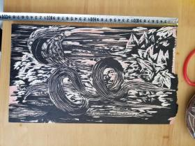 版画原板(木材质)8张 ~ 第一张背面有签名