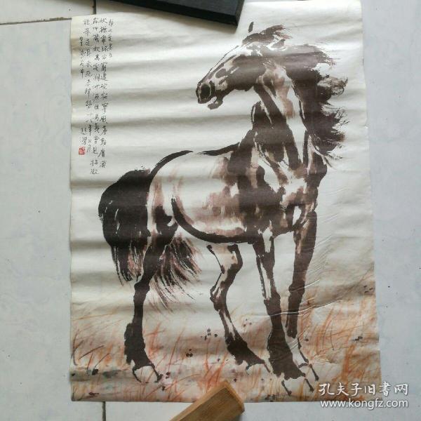 现代收藏画,徐悲鸿