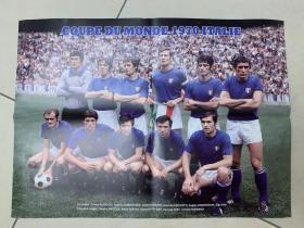 足球海报  1970世界杯 亚军 意大利队/里瓦,品相如图