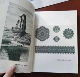凹版雕刻印样7枚