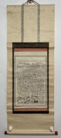 日本回流字画 原装旧裱  (石版印) T863 包邮