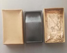 日本旧文房 日本旧砚台1方 ,特价。 尺寸:13.5X7.5X2.1(cm)