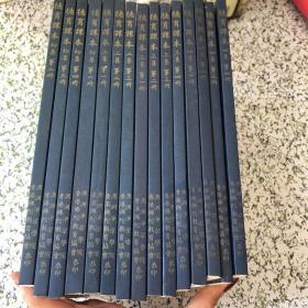 德育课本,全16册,少二集的第四册