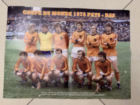 足球海报  1978世界杯 亚军 荷兰队/伦森布林克,品相如图