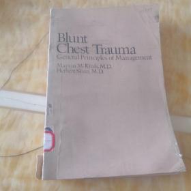 闭合性胸部外伤《治疗原则》