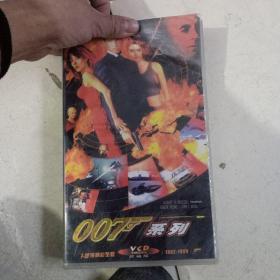 007系列珍藏版1962-1999