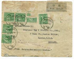 """贴中山烈士帆船34枚销""""收到如此""""戳,上海航空寄英国"""