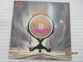 黑胶唱片——丝绸之路精选:喜多郎