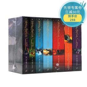 全新正版现货哈利波特全套1-7平装盒装英文版进口英文原版儿童版经典魔幻小说Harry Potter Box Set英国版