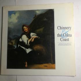 中国沿海 GENIUS OF THE CHINA COAST 油画画册【 正版品新 全铜版纸彩印  实拍如图 】