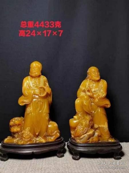 旧藏,田黄石描金降龙伏虎罗汉人物两个,雕工精美,收藏佳品。