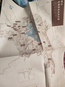 中国国家地理图书附件《北京密云地图 旅游线路》。实物拍摄。仅地图。不含任何图书