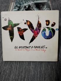 拆封 欧美 流行 音乐 2碟 CD Tryo De Bouches A Oreilles