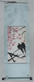 当代著名画家、浙江美术家协会理事、浙江花鸟画研究会副会长、中国美术学院教授 卢坤峰 1984年作 国画作品《红叶八哥》一件(纸本立轴,画心约2平尺,钤印:坤峰之鈢)HXTX326364