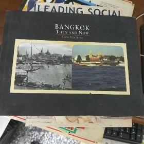 BANGKOK THEN AND NOW (曼谷历史图片画册)
