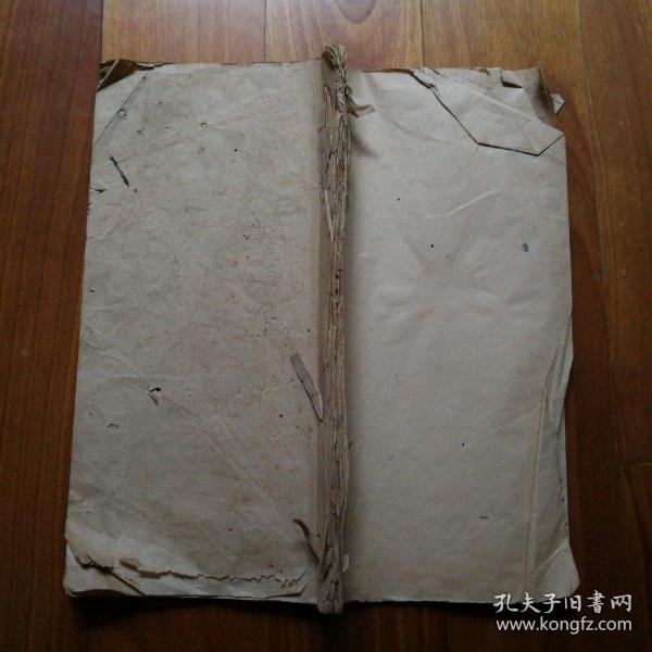 中医手抄本