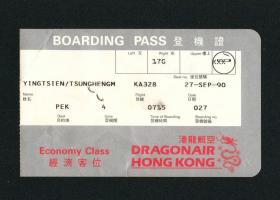 1990年 香港港龙航空登机证/登机牌,罕见,非机票