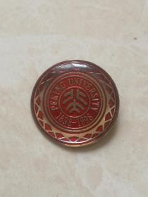 校徽—北大(北京大学)
