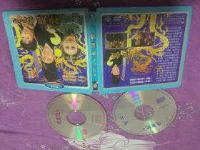 鹿鼎记2 神龙教 VCD光盘2张 周星驰