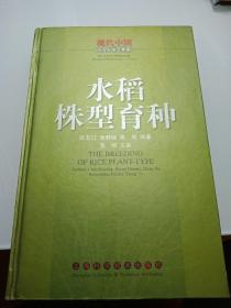 水稻株型育种