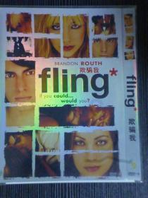 DVD9 欺骗我 Fling 又名: 对我撒谎 导演: John Stewart Muller 1碟类型: 剧情 / 爱情