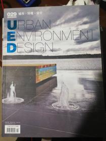 城市环境设计029