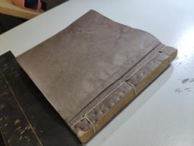 中医古方男科外科手抄,长11.3宽12.5厘米,43个筒子页,86面写满,书法漂亮,内有很多治房事过度病的方子与医案实录。