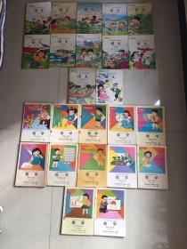90年代 80后 90后 六年制小学语文课本全套12册 小学数学教科书全套12册 全套24册 怀旧收藏 全新未用 无勾画 无涂写