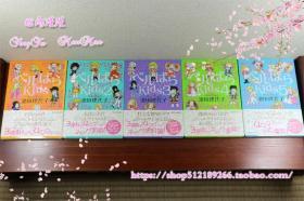 日文原版 凡尔赛的玫瑰 kids版 7全 全书腰 池田理代子