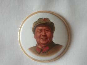 景德镇毛主席瓷质像章笑眯眯,直径11厘米