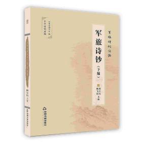 红叶诗词十年选(全四册)