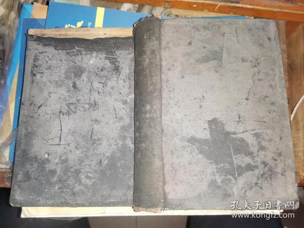 铁路测量学[民国25年初版本]  林钟山藏本  16开 布精 全一册