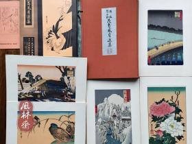 版画25枚 稀观浮世绘 花鸟风月选集 北斋 歌麿 广重 三大家 日本大江户木板社 传统艺术纯木版手摺