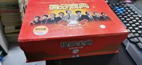 提分宝典  最新版 DVD光盘42碟 ( 2014试卷若干)  一盒 (供黑龙江考生专用) 包快递费