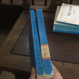政治经济学原理 (上、下)全二册