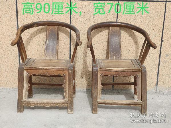 柳木,圈椅,做工精细,结实厚重大气,纯手工制作,包浆自然浑厚,包老保真,品相完美,尺寸如图!