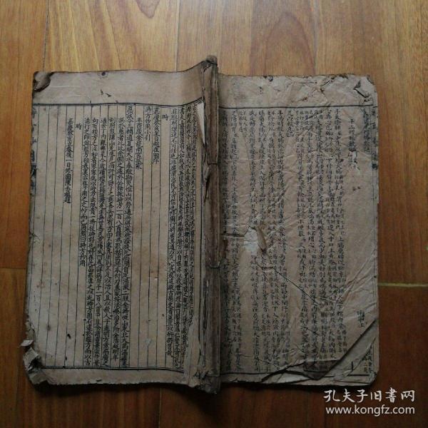 民国中医书:时方妙用(1-4卷全)+ (重校汤头歌诀)合订1本
