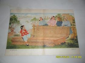 打渔帘(50年代少见,李长白绘画)