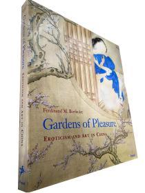 中国风俗画Gardens of Pleasure:Eroticism and Art in China