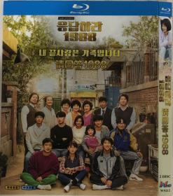 请回答1988(导演: 申源浩)