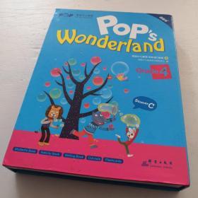 泡泡少儿英语pops wonderland grade 4 四年级c体系 暑